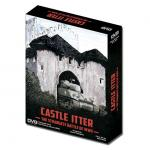 Castle Itter,  Core Game