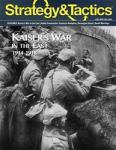S&T 301, Kaiser's War in the East