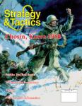 S&T 257 Chosin: X Corps Escapes