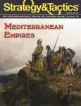 S&T330, Mediterranean Empires: 1281-1350 AD