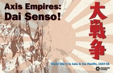Axis Empires: Dai Senso
