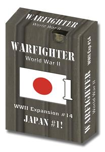 Warfighter WW II, Exp 14 Japan 1