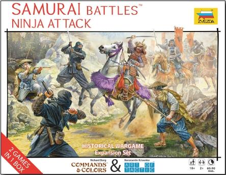 Samurai Battles: Ninja Expansion