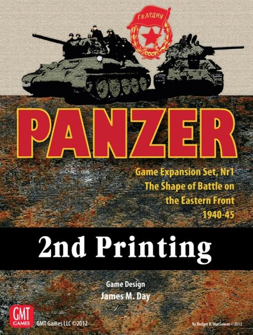 Panzer Expansion #1: The Shape of Battle - The Eastern Front, 2nd Printing