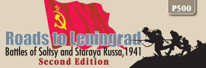 Roads to Leningrad, 2nd Printing