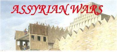 Banner Assyrian Wars